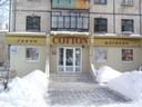 "Салон-магазин ""COTTON"""